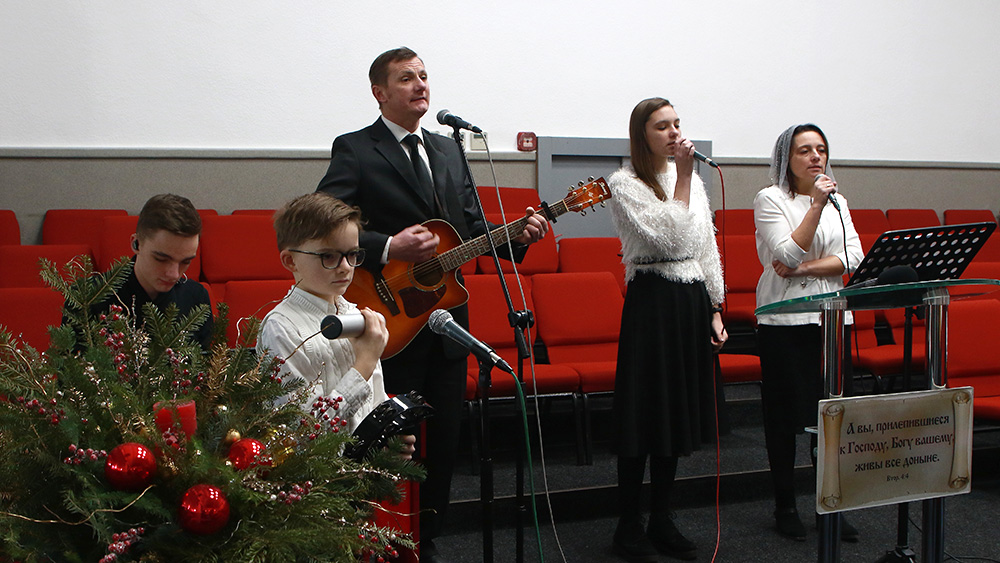Сім'я Максименко